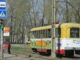 Khabarovsk Tram