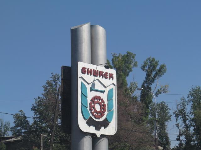 Goodbye Bishkek