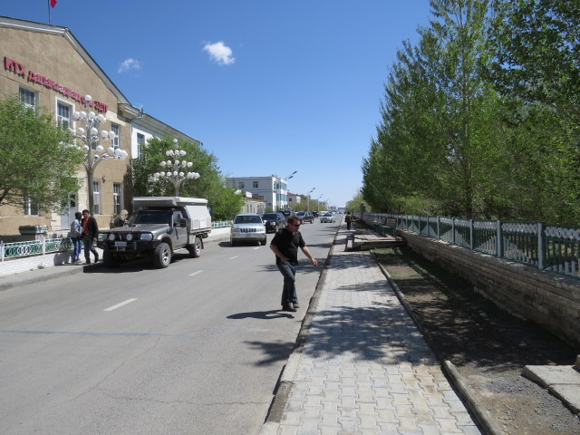 Downtown Dalanzadgad