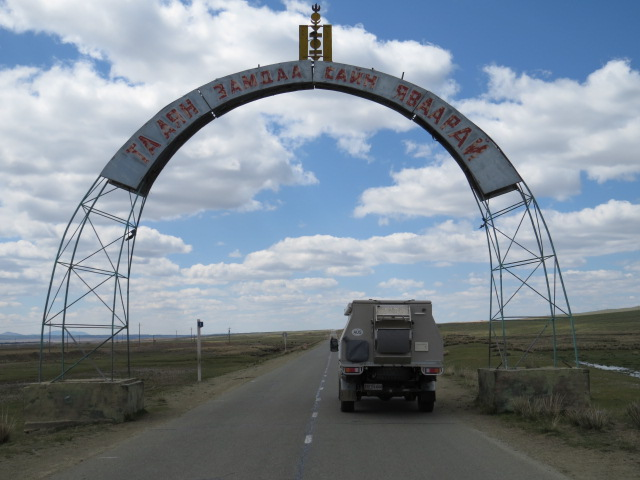 Welcome to Mongolia