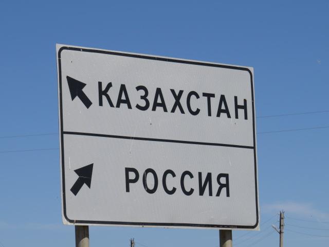 Russia Kazakh Border