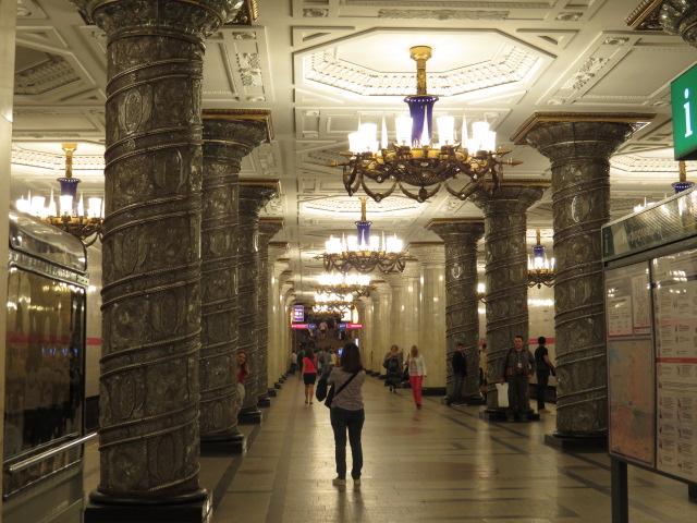 Avtovo Metro Station