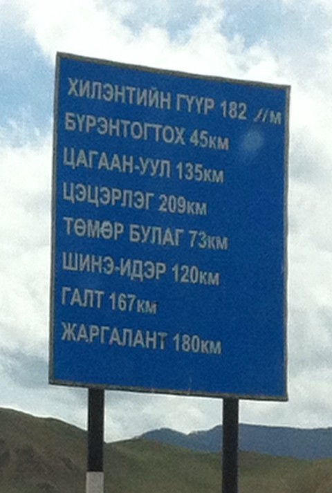 Lucky I can read Cyrillic