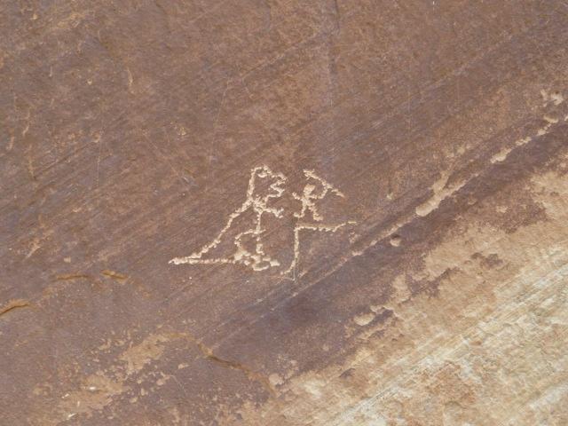 A not so ancient petroglyph!!